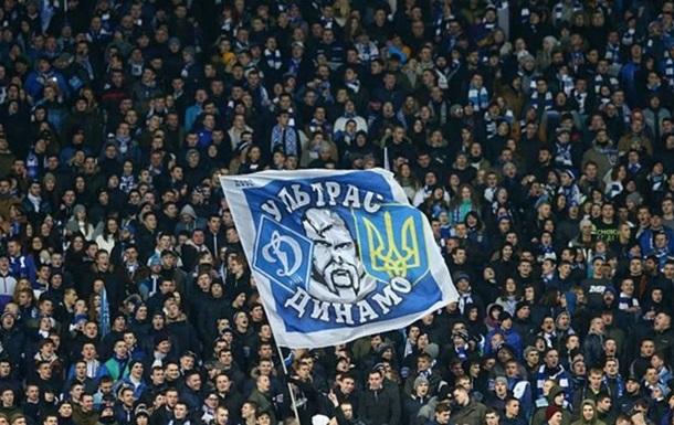 КДК оштрафував Динамо на 200 тисяч гривень за заворушення в матчі з Вересом