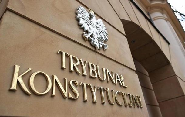 Суд у Польщі: Частина договорів ЄС суперечить конституції