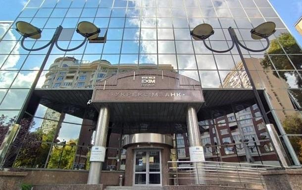 Схеми опублікували розслідування про Укрексімбанк