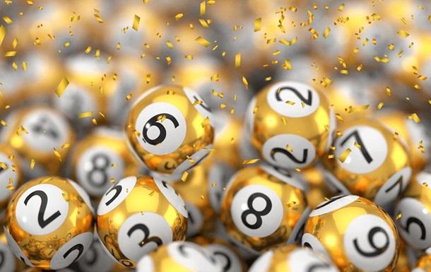Евромиллионы разыграют 202 миллиона евро сегодня, выиграть приз онлайн можно из Украины