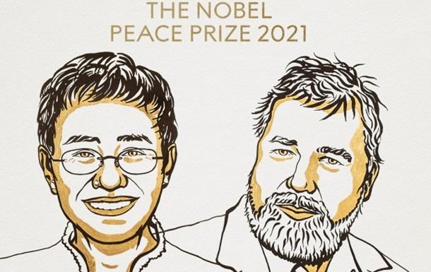 Нобелевскую премию мира получили журналисты из РФ и Филиппин