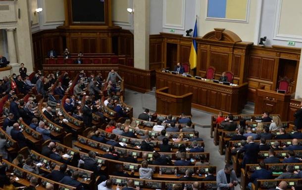 Рада звернулася до ЄС щодо членства України