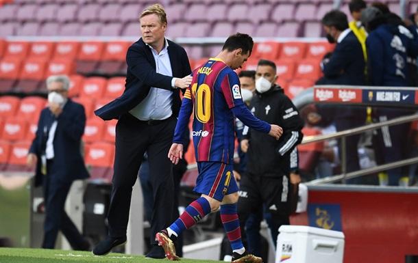 Барселона не могла себе позволить Месси - президент