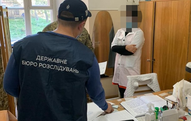 Працівники військового госпіталю Києва брали хабарі за надання інвалідності