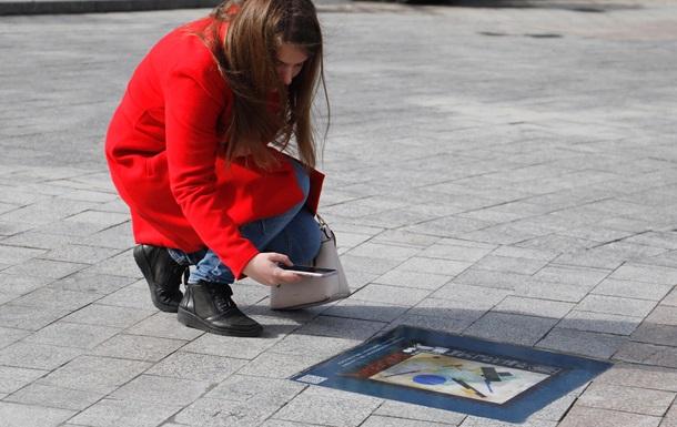 В Киеве на Почтовой площади открыли Аллею марок