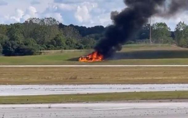У США впав літак біля аеропорту: четверо загиблих