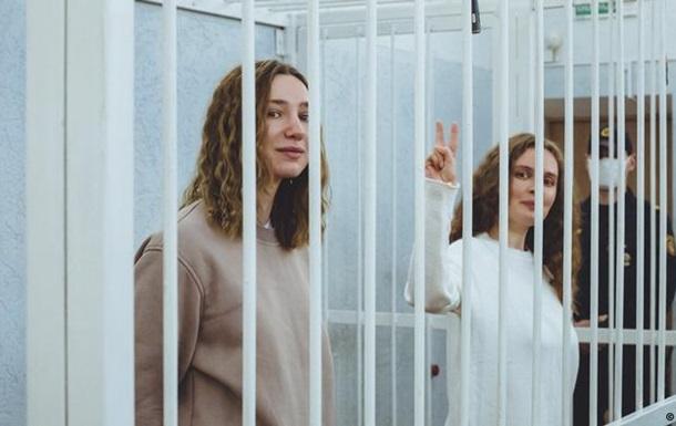 Засуджені у Білорусі журналістки отримали премію за свободу ЗМІ