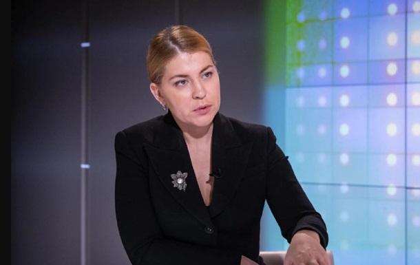 Нужно договариваться с РФ по газу – Стефанишина
