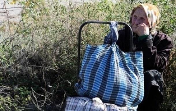 В `ЛНР` заборонили пенсіонерам поїздки за пенсіями