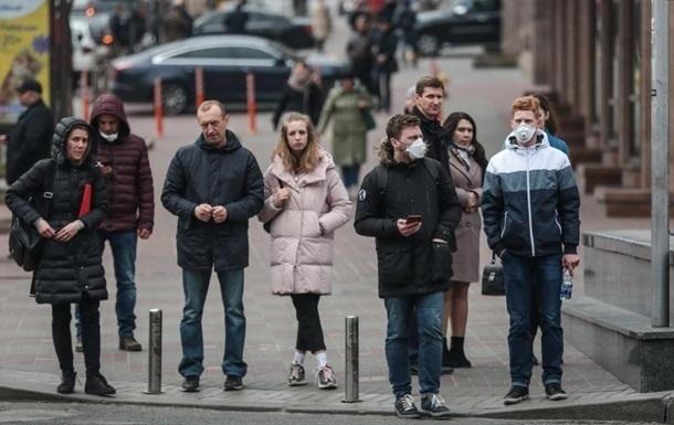В Україні знову розширили помаранчеву зону