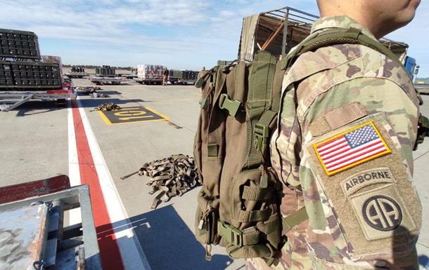 США передали Украине помощь в сфере безопасности