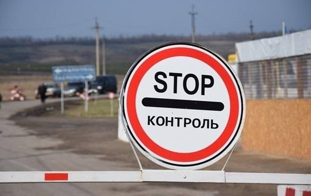Украина временно закрывает один из пунктов пропуска на границе с Беларусью