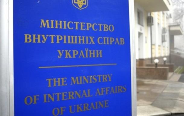 В МВД создали Офис по защите бизнеса