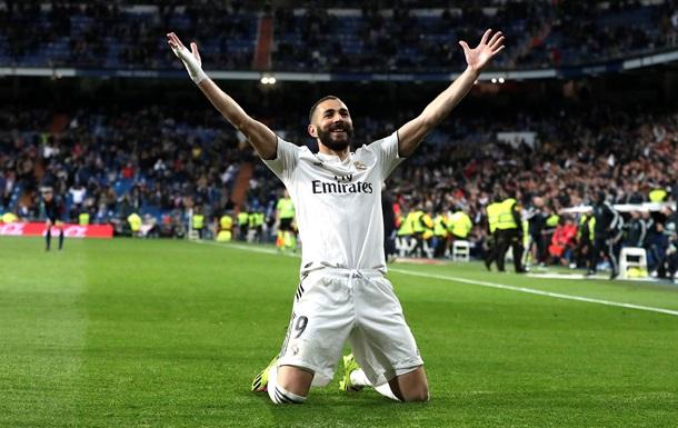 Реал просит отдать Золотой мяч Бензема