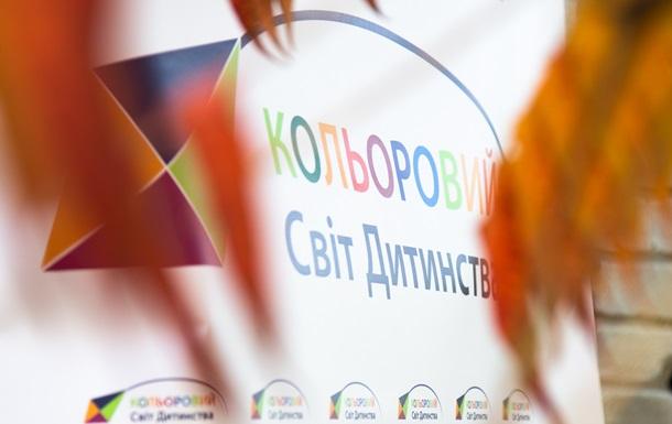 Инфекционное отделение в детской больнице в Дрогобыче украшено художественными росписями