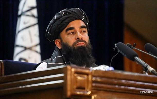 Победа радикалов. Первая встреча США и  Талибана