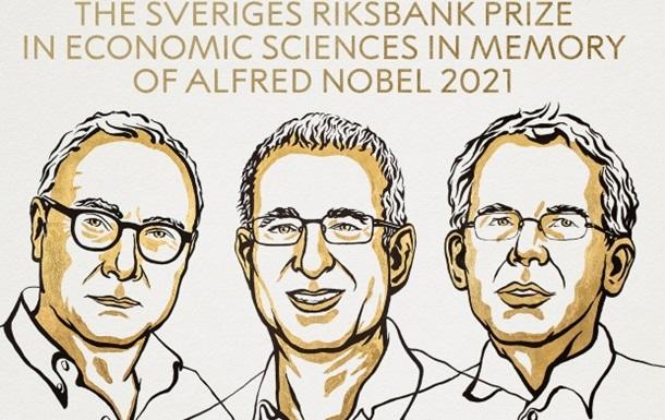 Нобелевскую премию по экономике присудили ученым из Канады и США