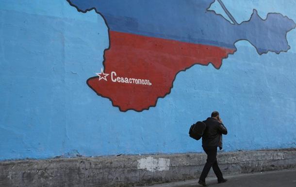 СБУ затримала топ-чиновника  влади  Криму
