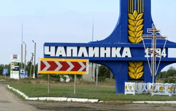 На границе с Крымом закрывают пункт пропуска Чаплинка
