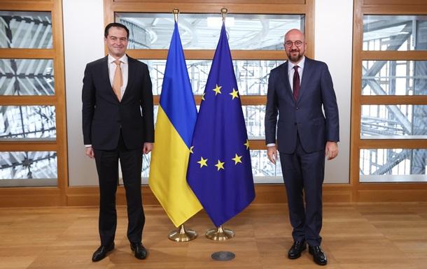 Новый посол Украины в ЕС официально приступил к работе