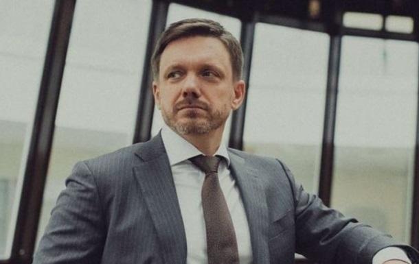 Наглядова рада Укрексімбанку звільнила Мецгера