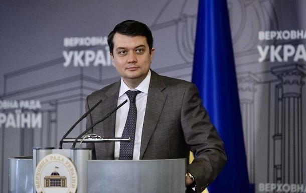 Разумков заявил о нарушениях во время его отставки