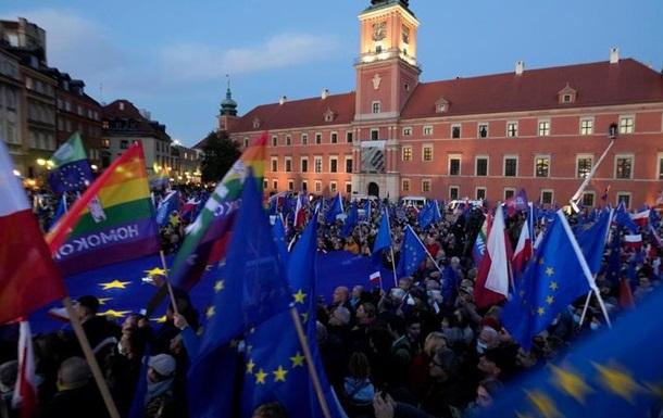 У Варшаві затримали чотирьох людей під час акцій на підтримку ЄС