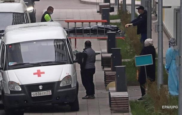 В РФ зарегистрирован новый максимум COVID-смертей за сутки