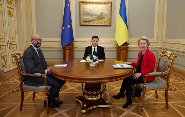 ЕС призвал Украину юридически обосновать законодательство об олигархах