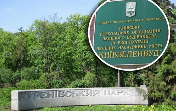 В помещениях Киевзеленстрой проходят обыски