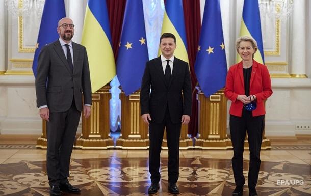 Деньги дали, небо открыли. Саммит Украина - ЕС