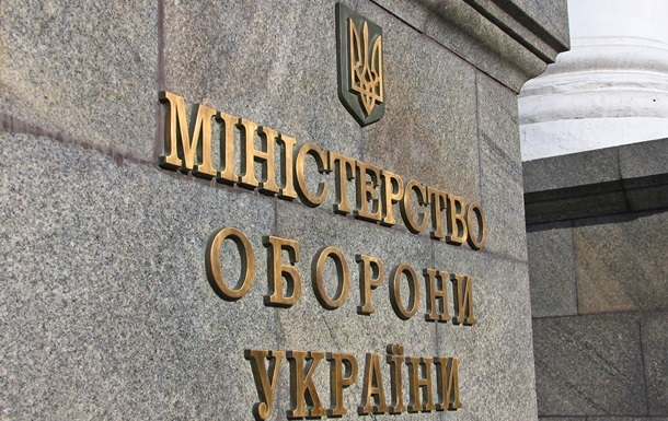 В Минобороны назвали сроки появления военной миссии ЕС в Украине