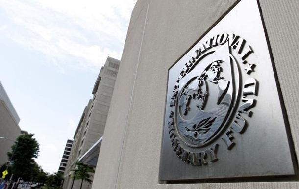 МВФ погіршив прогноз зростання ВВП для України