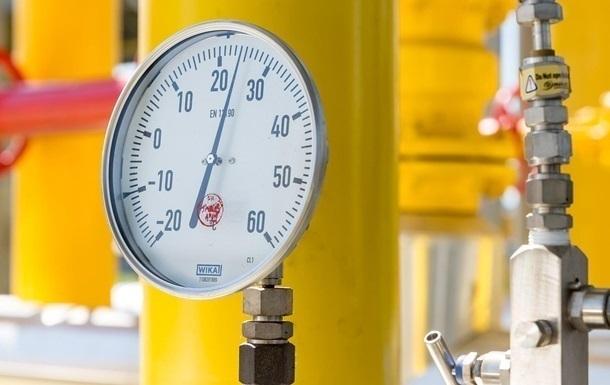 Нафтогаз предложил фиксированную цену на газ до 2023 года