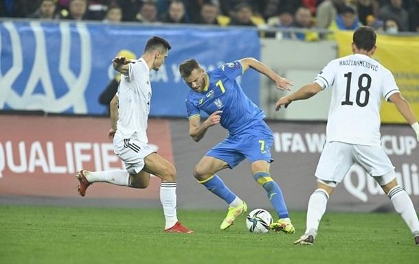 Украина упустила победу над Боснией и Герцеговиной