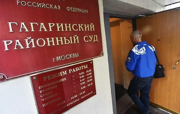 У РФ українця засудили за спробу контрабанди військової техніки в ОАЕ