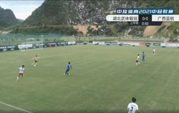 В Китае вратарь забил на первой минуте со своей половины