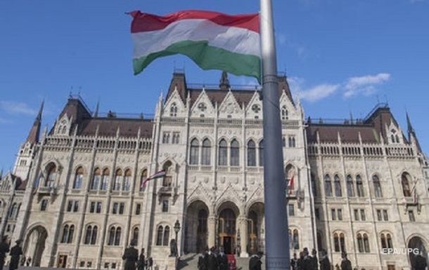 Уряд Угорщини відмовився від плану щодо купівлі земель у Словаччині