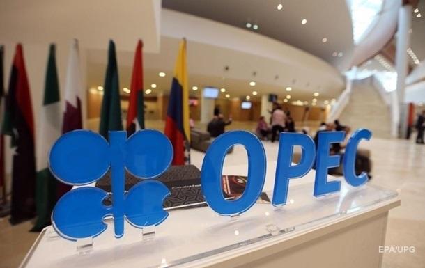 ОПЕК ухудшила оценку роста спроса на нефть