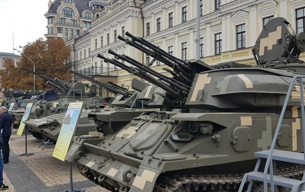 У Києві відкрилася виставка озброєнь
