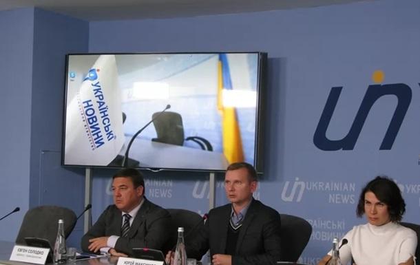 ООО `Новая Слободка` оценивает ущерб от незаконного блокирования доступа к своей частной собственности в 32 млн грн