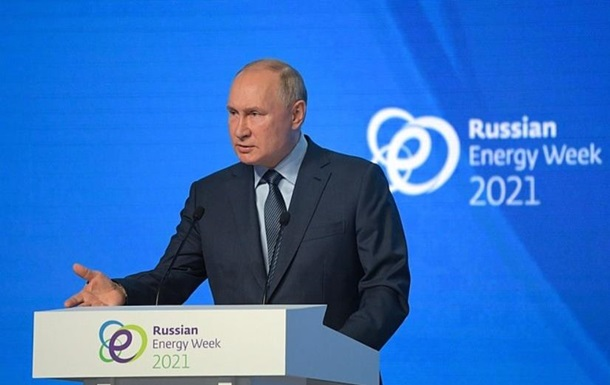 ГТС України може лопнути взагалі - Путін