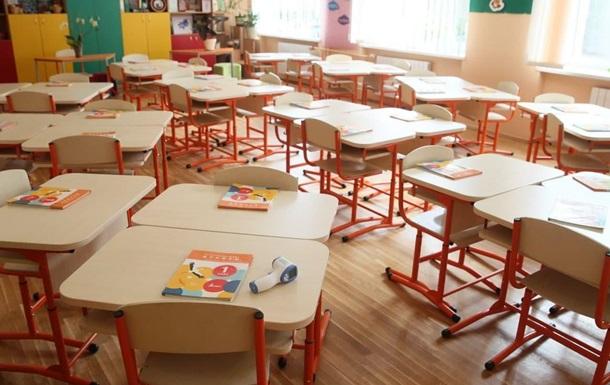 Власти Киева приняли решение по школьным каникулам