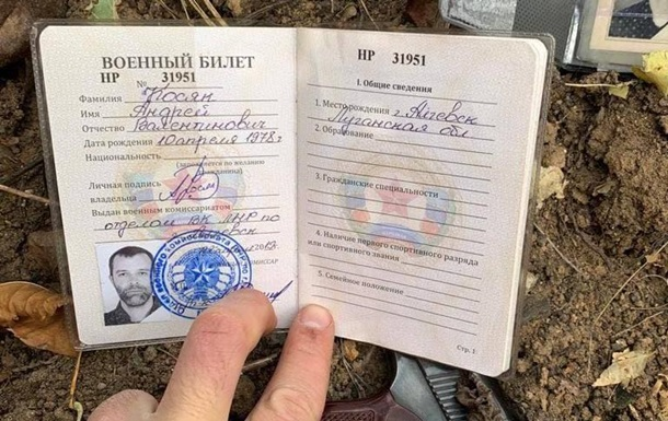 На Донбассе задержали вооруженного рссиянина