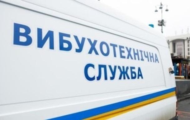 В Киеве  заминировали  банк