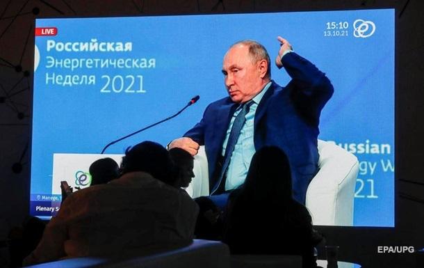 Путін заговорив про нафту за 100 доларів