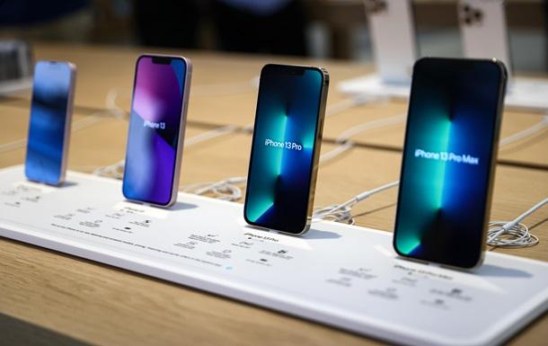 Дефицит чипов. Поставки iPhone 13 под угрозой