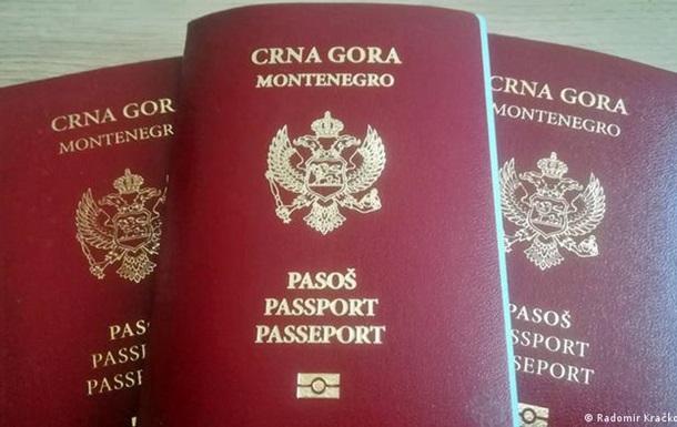 У списку власників `золотих паспортів` Чорногорії є українці
