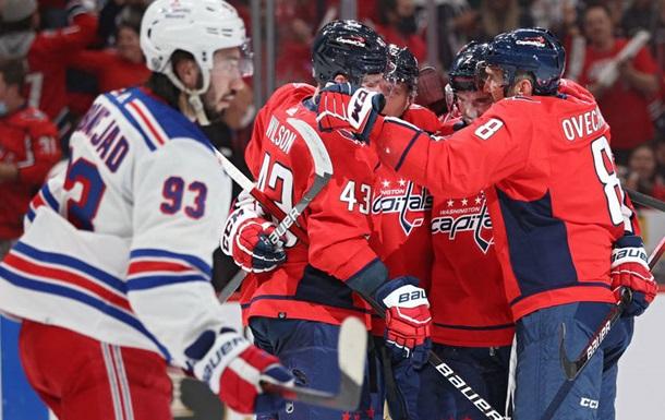 НХЛ: Вашингтон разгромил Рейнджерс, Анахайм - Виннипег