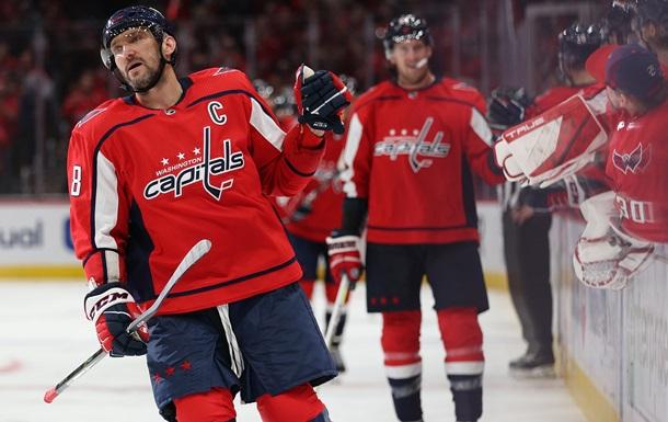 Овечкін вийшов на п яте місце у списку бомбардирів НХЛ